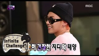 [Infinite Challenge] 무한도전 - Hwangtaeji, listen to their festival song! 20150801
