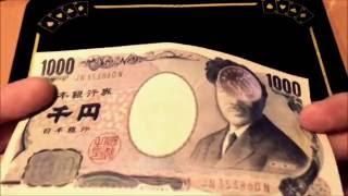 1100円 1000円札に100円玉をぶつけると・・・