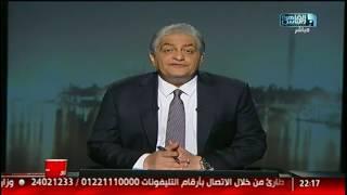 القاهرة ٣٦٠ | السيسي ومؤتمر الشباب .. عودة السياحة وتأمين المطارات