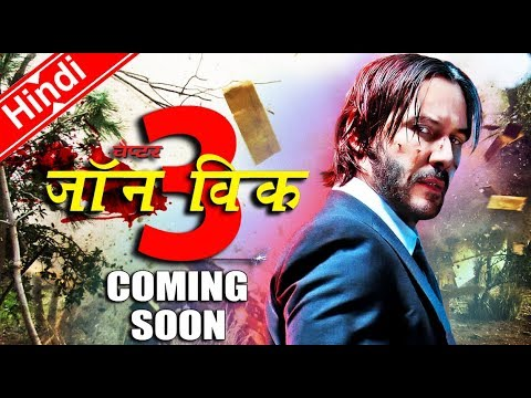 John Wick 3 Is Confirmed Explain In Hindi Youtube