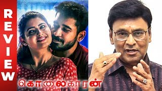 Kolaigaran Movie Review by Bhagyaraj