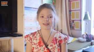 Семья Выприцких: Подарить счастье еще одному ребенку