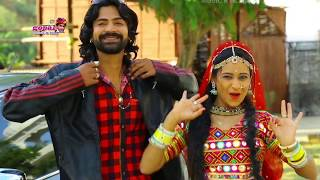 Rajsthani Dj Song 2017 - Rangrasiya Biyaji - मारवाड़ी Dj - Mahi Jat & Rakha Ka SUperhit Song