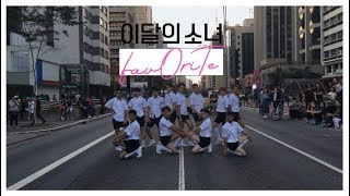 "[KPOP IN PUBLIC CHALLENGE] 이달의 소녀 (LOONA) ""favOriTe"" -  DANCE COVER by B2|BEAT U"