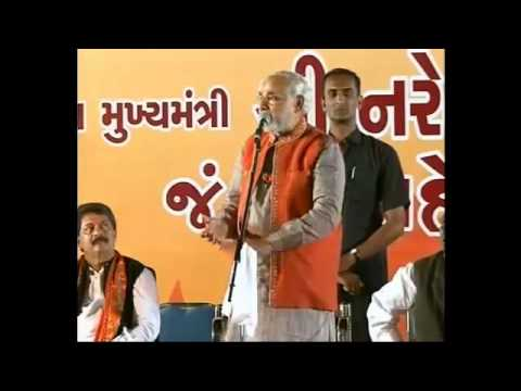 CM's Vadodara speech -Congress has ruined the nation and now