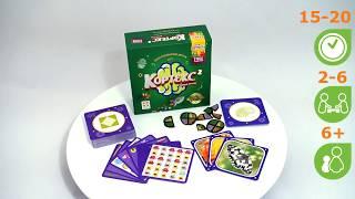 Кортекс 2 для детей. Обзор настольной игры от компании Стиль Жизни