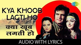Kya Khoob Lagti Ho with lyrics क्या खूब लगती हो गाने के बोल Dharmatma Hema Malini Feroz Khan
