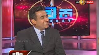 Dawasa Sirasa TV 14th February 2019 with Roshan Watawala, Prof.Siri Hettige, Ranjith Vithange Thumbnail