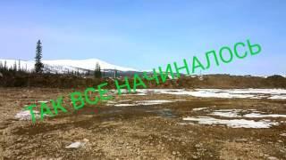 видео алдана северный город