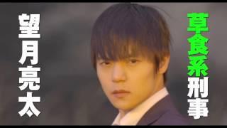 唐沢寿明×窪田正孝の共演作がスクリーンに!昭和のアナログ刑事vsハイ...