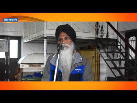 Ajmer Singh: Contemporary situation of the Sikh Panth and incidents of Beadbi of Guru Granth Sahib