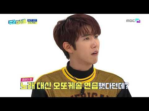 NCT127 Taeil Aegyo Ottoke Song 💚 | Weekly Idol Ep. 452