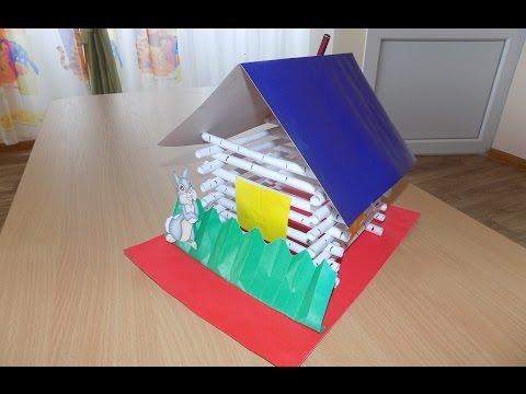 Дом из бумажных трубочек своими руками