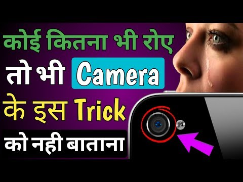 How to record Secret video in android 2018 | Hidden video recorder app || Hindi Tech Pro