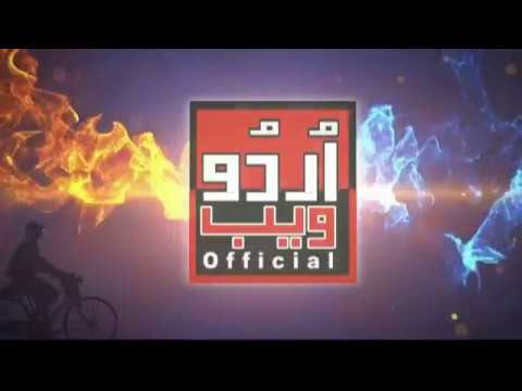 Urdu Web Official Trailer
