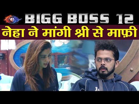 Bigg Boss 12: Neha Pendse APOLOGIZES to Sreesanth ; Here's WHY | FilmiBeat thumbnail