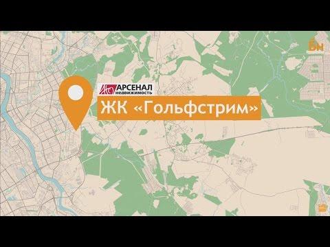 Уровень воды в Амуре у Хабаровска онлайн счетчик
