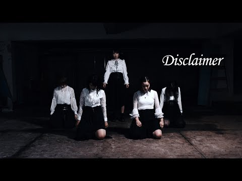 special-night---disclaimer-(official-music-video)