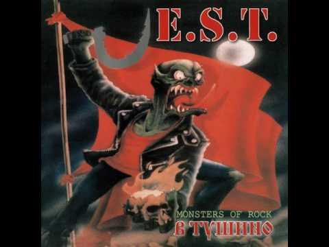 "MetalRus.ru (Heavy Metal). E.S.T. - ""В Тушино"" (1992) [Remastered 2001] [Full Album]"