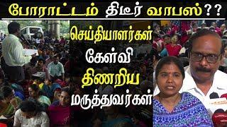 Doctors strike in tamilnadu temporarily  withdraw - Dr. Ravindranath explains