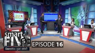 Smart Five - (2020-08-02) | ITN Thumbnail