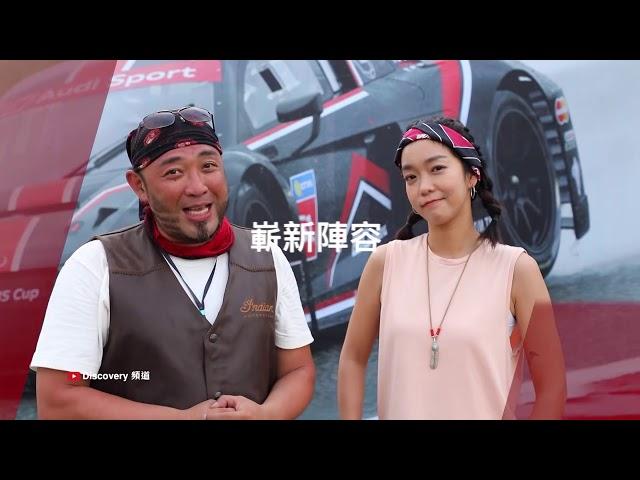 探索車庫D-Garage 精彩原創系列,6/14起,雙週五晚上9點準時上線!