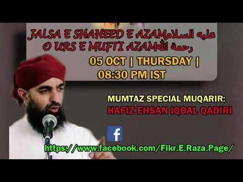 Hafiz Ehsan Qadiri New Bayan  Hyderabad