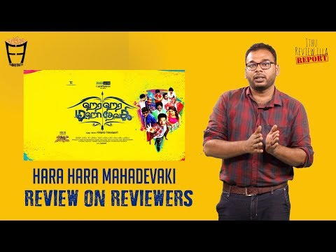 Hara Hara Mahadevaki Movie - Friday Facts with Shah Ra | Gautham Karthik