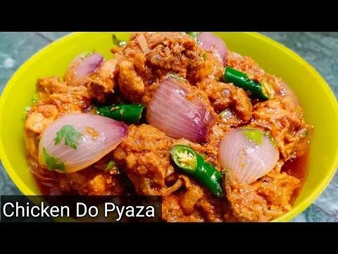 Chicken Do Pyaza | Resturant Style Chicken Do Pyaza Recipe In Hindi By Lucknow Zaika