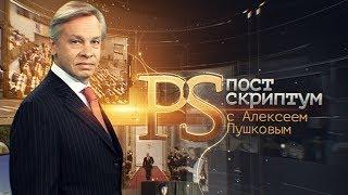 УКРАИНА . Постскриптум 16.06.2018 г.