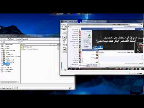 Rogers Iraq | Hacked Hacker Ksa