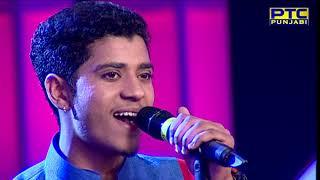 Lakhwinder Wadali | Gurmit Singh | Saleem | Aarsh Benipal | Voice Of Punjab 6 | Ep 13 | PTC Punjabi