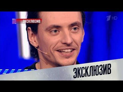 Сергей Полунин: «Свобода