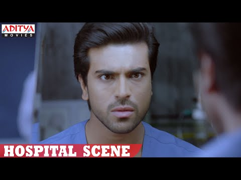 Yevadu Movie || Ram Charan Entry in Hospital Scene || Ram Charan, Shruthi Hasan