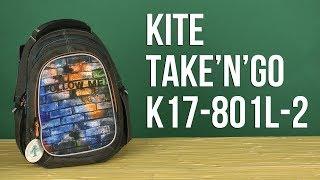Розпакування Kite take; n; Go 33 л Унісекс K17-801L-2