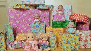 Куклы Пупсики Распаковка Подарки на Новый Год 2018 Много Игрушек Новая кукла Зырики ТВ для Девочек