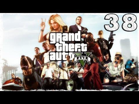 Смотреть прохождение игры Grand Theft Auto V. Серия 38 - Ограбление века: пулеметы, танки, армия...