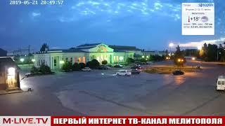 "Камера ""Ж/д вокзал"""
