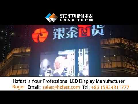 led wall screen display outdoor supplier--Hangzhou Fast Tech Co.,LTD