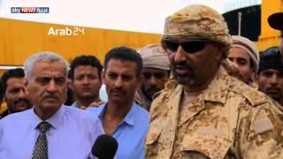 الأجهزة الأمنية تتسلم ميناء عدن من المقاومة الشعبية