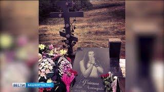 Сыщики-криминалисты впервые рассказали, как расследовали громкое дело об убийстве Веры Фойкиной