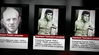 Ովքեր են հայ ամենահայտնի օրենքով գողերը. մաս 1-ին