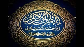 Quran Telugu Translation 001 Fatiha