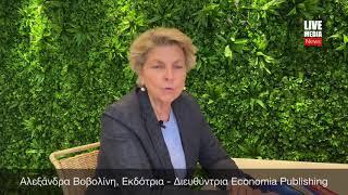 Αλεξάνδρα Βοβολίνη: «Είναι μία ευκαιρία να στρέψουμε τη νεολαία στα διαδυκτιακά μαθήματα»