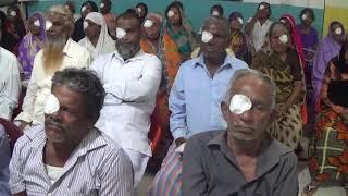 Sri Lanka da Katarakt Ameliyatları