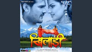 Chala Khela Shuru Kail Jayi Thana Mein