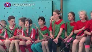 Урок физкультуры, как основа здорового поколения ДНР