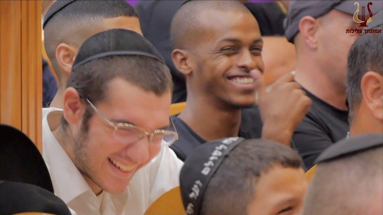 הרב רונן שאולוב בחידוש מטורף !!! איזה חודש הוא הכי שמח ביהדות ולמה ?! ֿחובה !!!