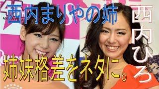 facebookの新・いいねで日給2万円!? http://bit.ly/1GWg39E youtubeで...