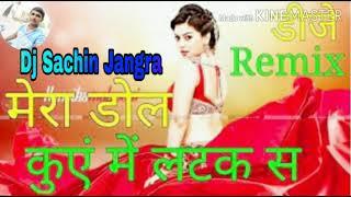 Mera Dhol Kuye Main Latke Se Remix Song 2020 Remix By Dj Sachin Jangra